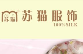 <b>贺苏州猫神丝绸制衣有限公司官网上正式上线</b>