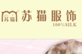 <b>苏州网站建设 51点创科技设计与苏州猫神丝绸制</b>
